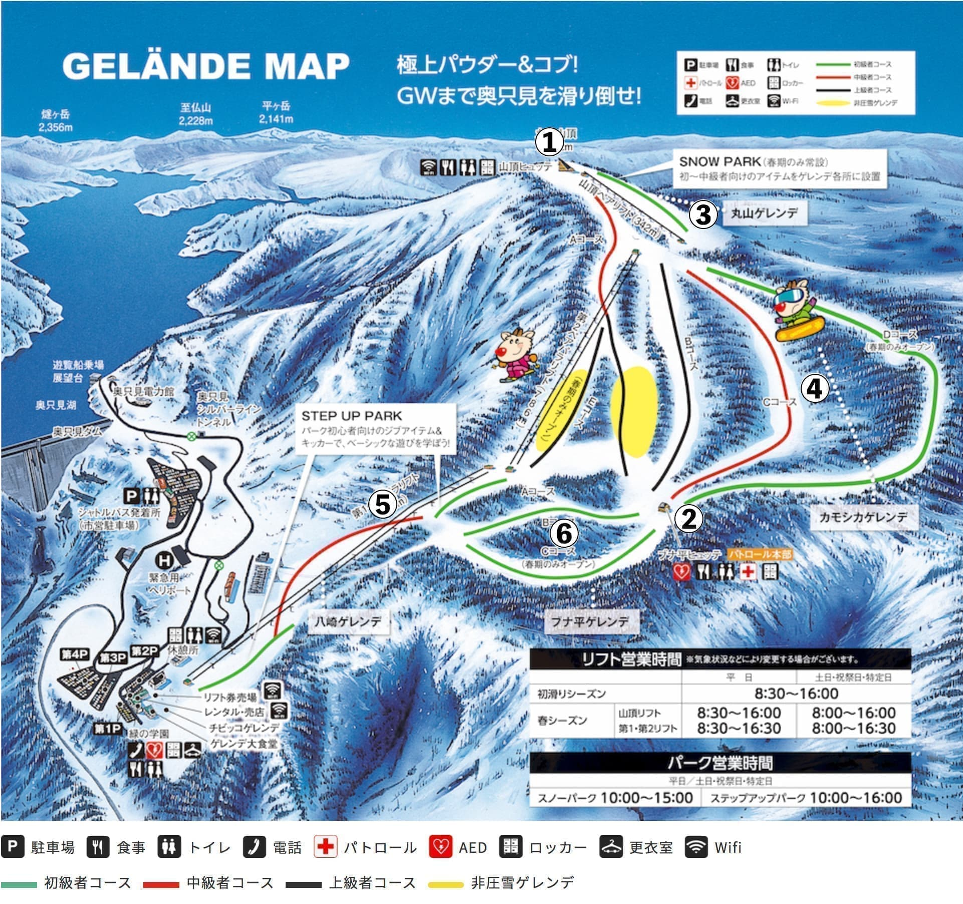 skiresort map